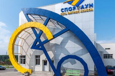 Где заняться фитнесом в Кожухово
